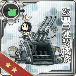 weapon040-b