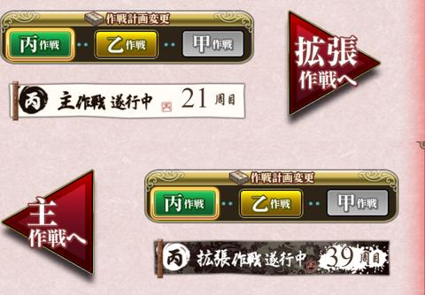 【艦これアーケード】イベント丙作戦のガチ勢が居た件について