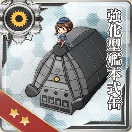 weapon034-b