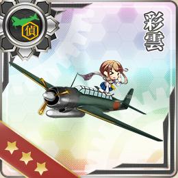 weapon054-b