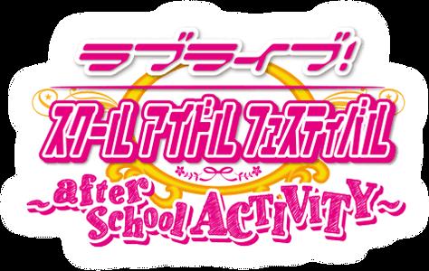 logo_sifac