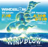 windbrow