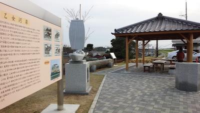 栃木県小山市 思川 乙女河岸