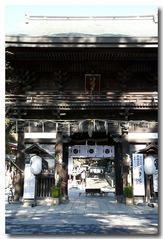 日牟礼八幡宮初詣2012年1月6日
