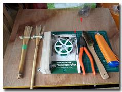 ヨシの筆作りの道具