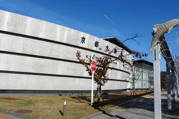 京都水族館