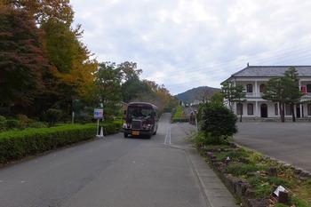3.村営バスに乗れば楽なんですが!!