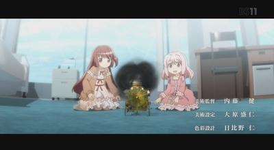 【マギアレコード】3話感想0006