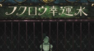 【マギアレコード】6話感想0051