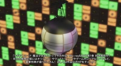 【マギアレコード】12話感想0047