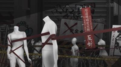 【マギアレコード】6話感想0042