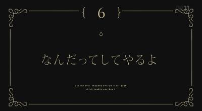 【マギアレコード】6話感想0181