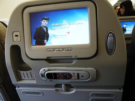 アシアナ航空の機内食(復路)2
