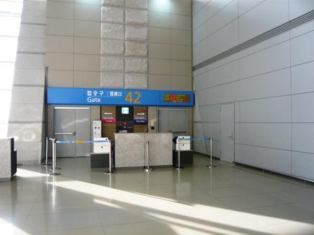 インチョン空港(復路)2