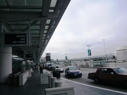 サンフランシスコ空港(復路)2