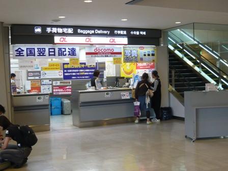 成田空港(復路)1