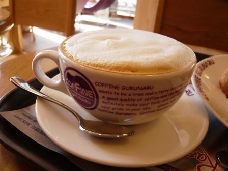 COFFINE GURUNARU13