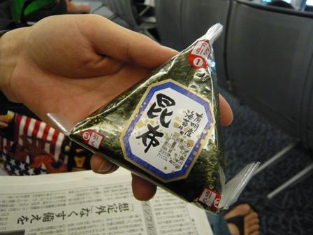 成田空港(復路)3