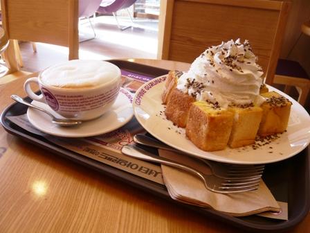 COFFINE GURUNARU8