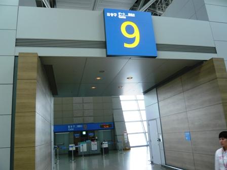 インチョン空港(復路)6