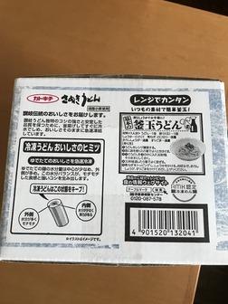 3D02871E-5FD0-4122-B0D5-AF1FFDFF9FFB