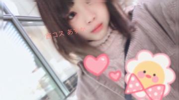 【西川口風俗:口コミ】《必見!》制服が似合う『ギリ合法嬢』【あすかちゃん】