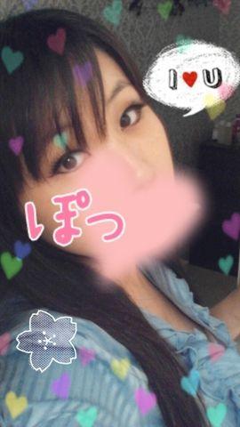 http://livedoor.blogimg.jp/akg_kuchikomi/imgs/b/8/b84e29dc.jpg