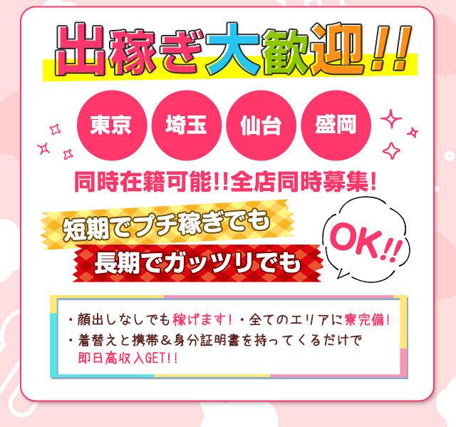 秋葉原コスプレ学園紹介東京用_06