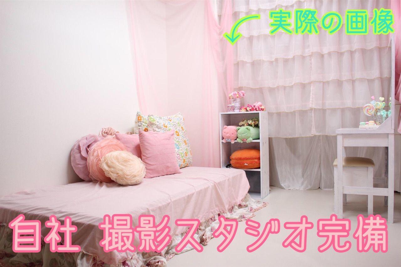 個室待機の紹介1