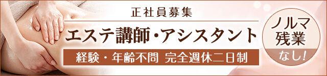 banner_kousi_640-150