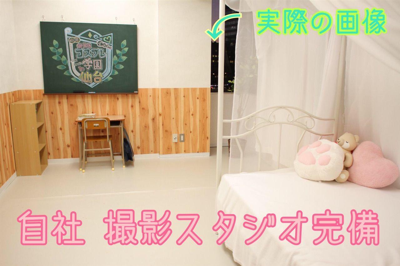 自社スタジオ1