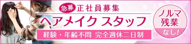 banner_make_640-150