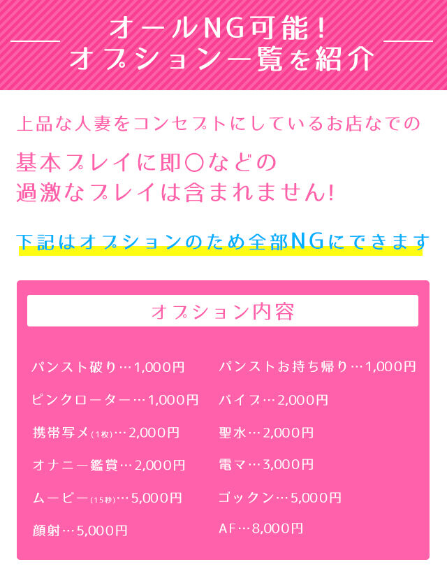 【倶楽部_蘭(上野)】バニラ急募_640-1000-02