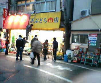 あぶどら肉店→