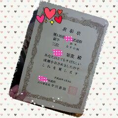 a763b710.jpg