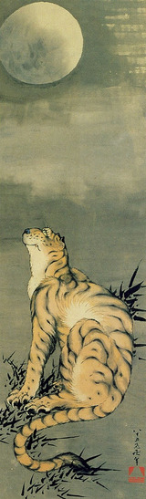 月見る虎図