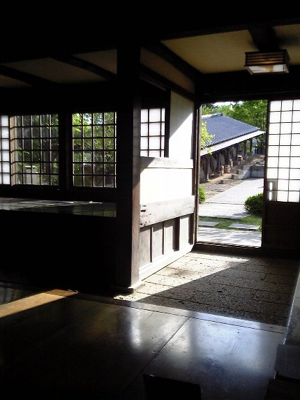浜田庄司邸.jpg