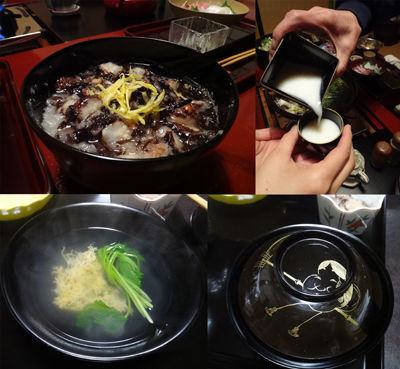 能登郷土料理