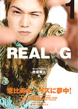 REAL_G
