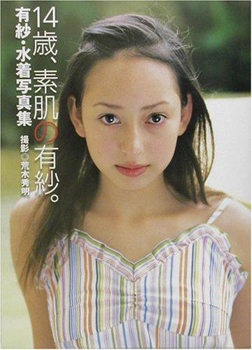 神崎愛の画像 p1_10