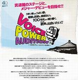 VOICE POWER AUDITION