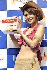 DHCダイエットアワード2011 中澤裕子