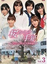 HKT48 第1期生オーディション 福岡