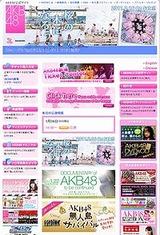 AKB48研究生 オーディション