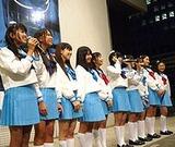Tokyo Cheer2 Party オーディション
