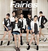 ヴィジョン・ファクトリー Fairies NEXT オーディション