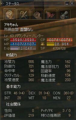 S+4C-4青後