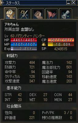 D+4C-4青前