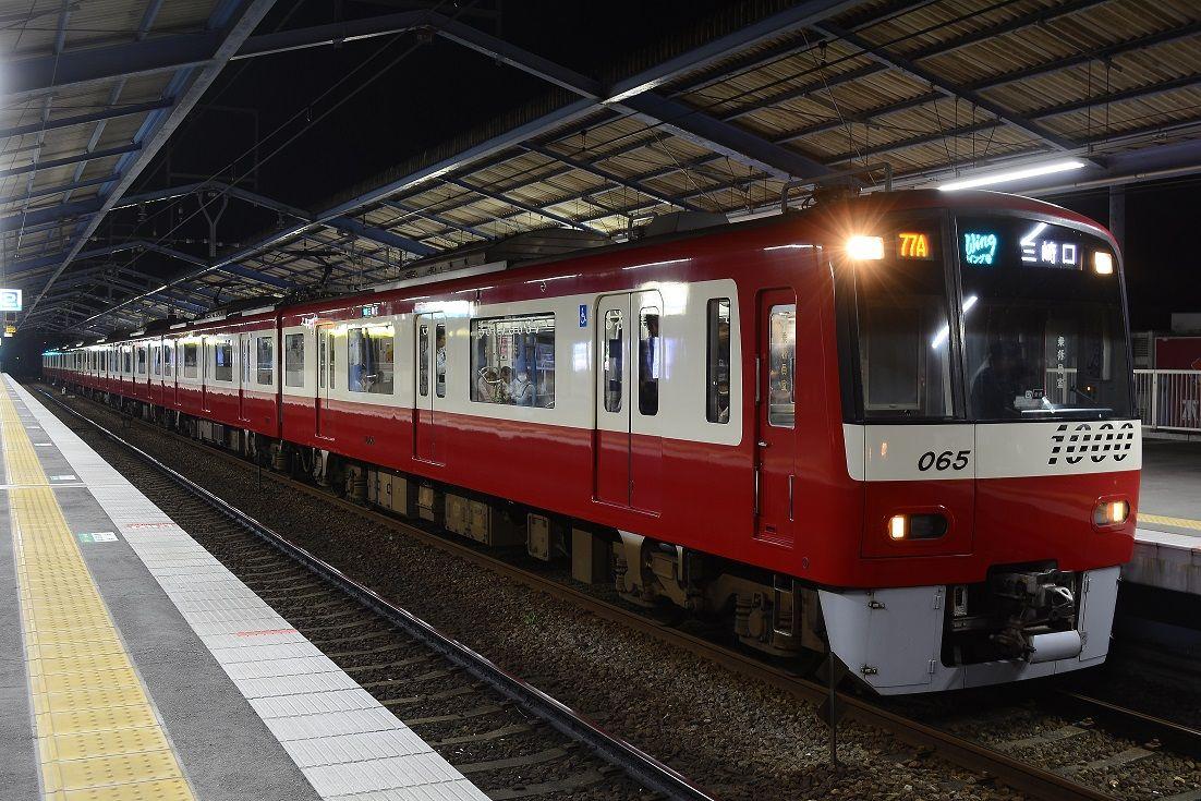 5月29日 京急ウイング号久里浜以南代走 : 鉄路の行方