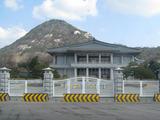 大統領官邸1